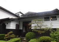 斉藤美術館の写真・動画_image_196561