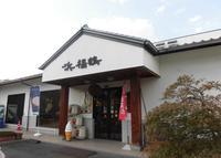 浜福鶴吟醸工房の写真・動画_image_201318