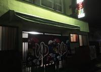 東山湯温泉の写真・動画_image_208140