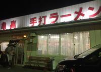 亀嘉の写真・動画_image_210067