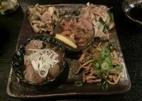 JAPANESE BAL KITSUNEの写真・動画_image_210085