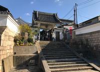 心眼寺の写真・動画_image_210835