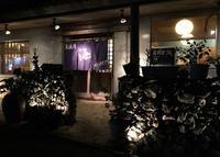 居酒屋 海 KAIの写真・動画_image_210895