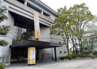 岐阜市歴史博物館の写真・動画_image_230490