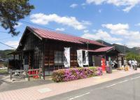 隼駅の写真・動画_image_236854