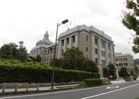 滋賀県庁の写真・動画_image_269901