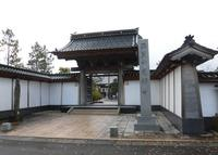光禅寺の写真・動画_image_284923