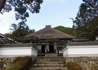 達身寺の写真・動画_image_288050