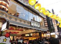 横浜博覧館の写真・動画_image_293006