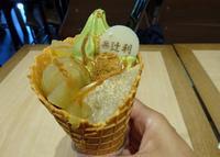 辻利 京都タワーサンド店の写真・動画_image_456917