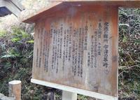 宇津ノ谷峠の写真・動画_image_544925