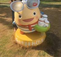 妻恋舟の湯の写真・動画_image_216300