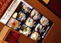 新横浜ラーメン博物館の写真・動画_image_20125