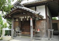 大日寺の写真・動画_image_25815