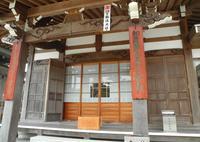 正法寺の写真・動画_image_25833