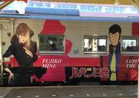 釧路駅の写真・動画_image_25839