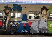 釧路駅の写真・動画_image_25840