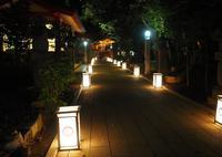江島神社中津宮の写真・動画_image_25869