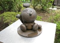 五ケ村堀緑地の写真・動画_image_26301