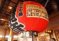 円福寺の写真・動画_image_29418
