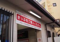 松田駅の写真・動画_image_29884