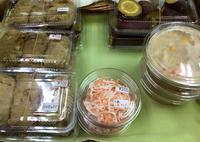 自然食品の店 オリーブの写真・動画_image_33712