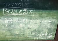 アナログ (analog.)の写真・動画_image_33716