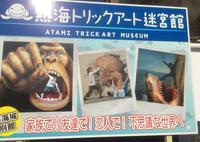 熱海城の写真・動画_image_33993