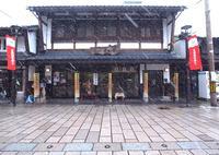 伊藤順和堂の写真・動画_image_128290