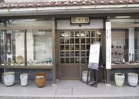 鳥取民藝美術館の写真・動画_image_128452