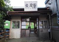 仲ノ町駅の写真・動画_image_134296