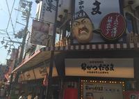 大阪新世界元祖串かつ だるま 動物園前店の写真・動画_image_134329