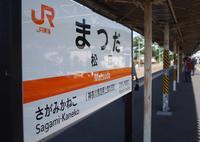 松田駅の写真・動画_image_134671