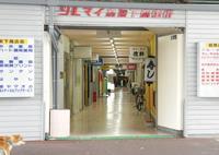ツルマイ高架下商店街の写真・動画_image_136757