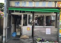 越後屋豆腐店の写真・動画_image_137638