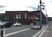 大子町文化福祉会館の写真・動画_image_138434
