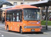 オレンジゆずるバスの写真・動画_image_160745