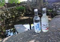 名水市場・湧太郎の写真・動画_image_161413