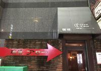 珈琲アローの写真・動画_image_173387