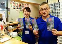 秋山温泉の写真・動画_image_219907