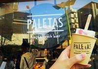 [閉店]PALETAS(パレタス) 代官山店の写真・動画_image_221327