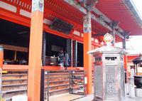 六波羅蜜寺の写真・動画_image_223630