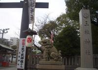 三社神社の写真・動画_image_311009