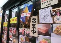 焼肉としゃぶしゃぶ 肉の鶴々亭の写真・動画_image_315282