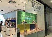 MoMAデザインストアの写真・動画_image_338325