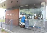 SEASIDE CAFE BEACONの写真・動画_image_343948