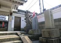 心眼寺の写真・動画_image_348756