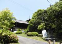 如意寺の写真・動画_image_404712