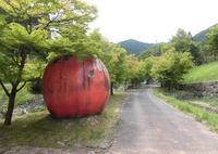 原メイプル公園の写真・動画_image_449810