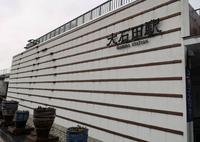 大石田駅の写真・動画_image_467416